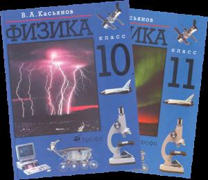 kasjanov-300x259
